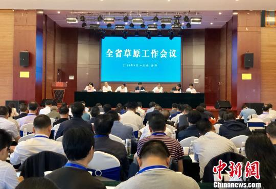 2019年云南省草原工作会议 缪超 摄