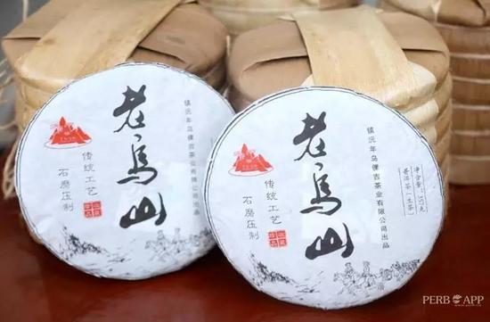 普洱茶产品层出不断 陶平/摄