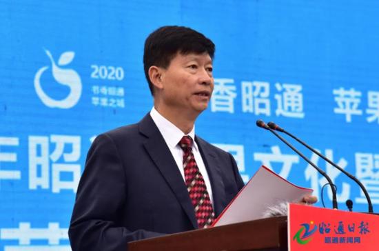 昭通市委书记杨亚林