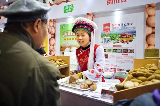 剑川农特产品到上海展销