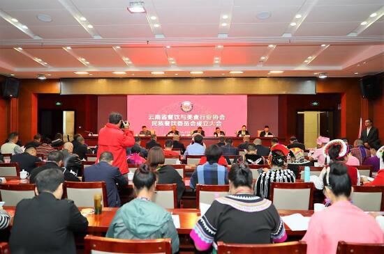 云南省餐饮与美食行业协会供图