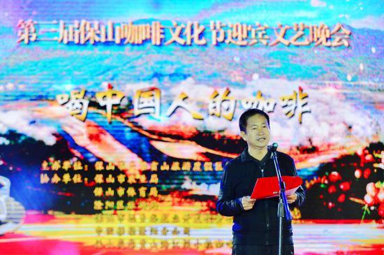 高黎贡山旅游度假区管委会主任李廷金在晚会上致辞(贾翔/摄)