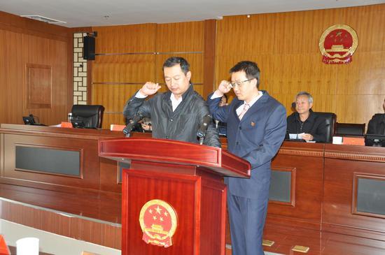 新任命干部举行宪法宣誓