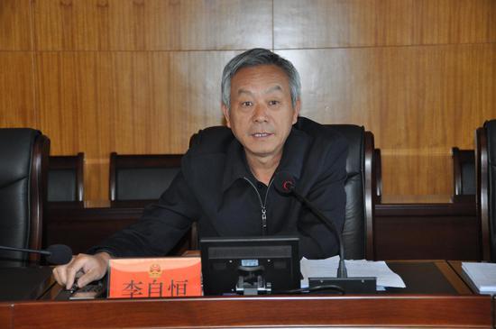 建水县人大常委会主任李自恒讲话
