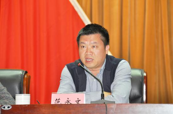 建水县委副书记范永文主持会议并提要