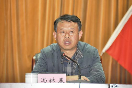 建水县委副书记、县长冯林春讲话