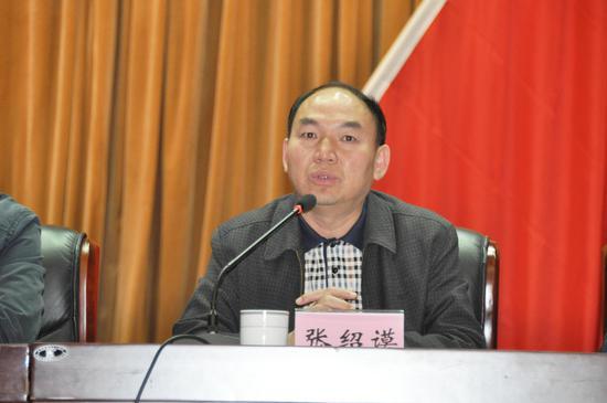 县委常委、县纪委书记张绍谟讲话