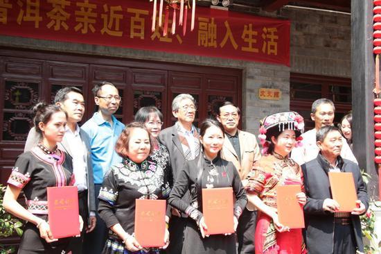 活动现场为茶文化活动优秀企业授牌
