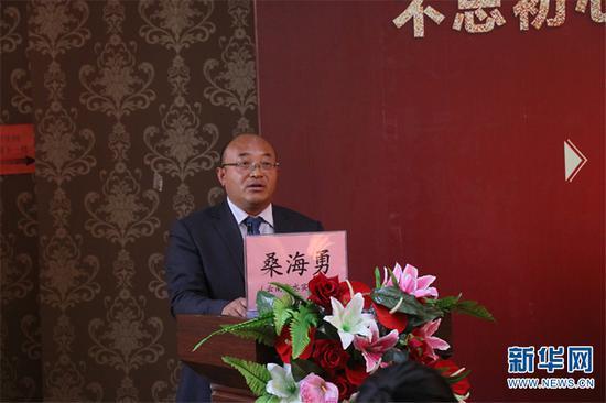 云南衡水实验中学总校长桑海勇主持仪式。