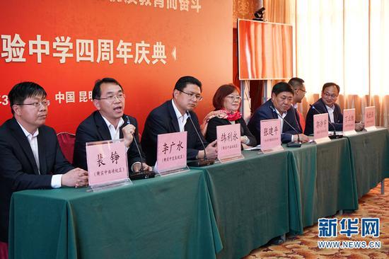 云南衡水实验中学各校区校长答记者问。