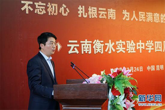 云南长水教育集团、云南衡水实验中学董事长张韶维发言。