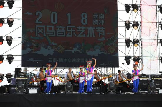 2018年风马音乐节 三弦舞