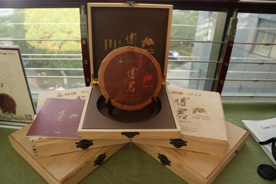 易捷十年 · 博君(熟茶)