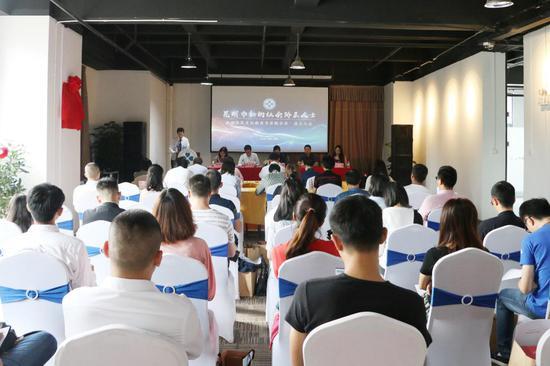 昆明市新的社会阶层人士新媒体及文化教育专联会成立大会