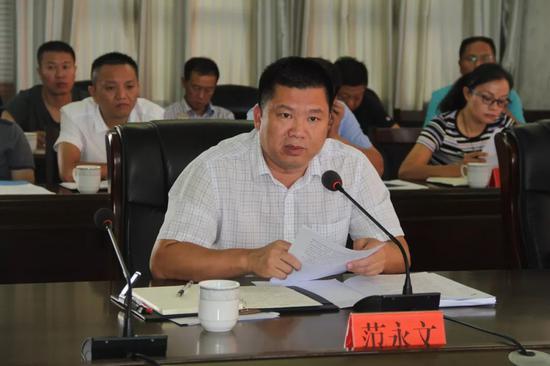 ▲县委副书记范永文作点评发言