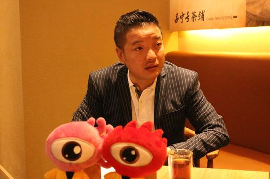 昌宁号茶铺CEO郭浩