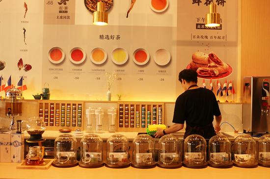 昌宁号茶铺吧台