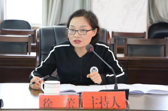 ▲副县长徐蕾主持会议并作工作安排
