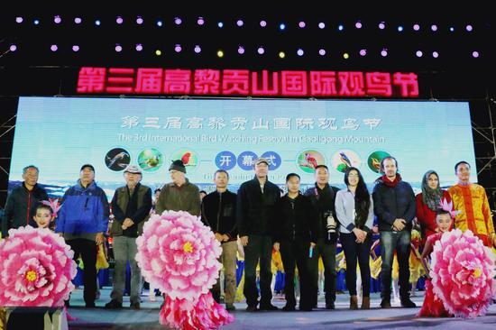 第三届高黎贡山国际观鸟节开幕式现场(王娅男/摄)