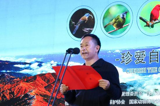 高黎贡山旅游度假区管委会主任李廷金致辞(王娅男/摄)