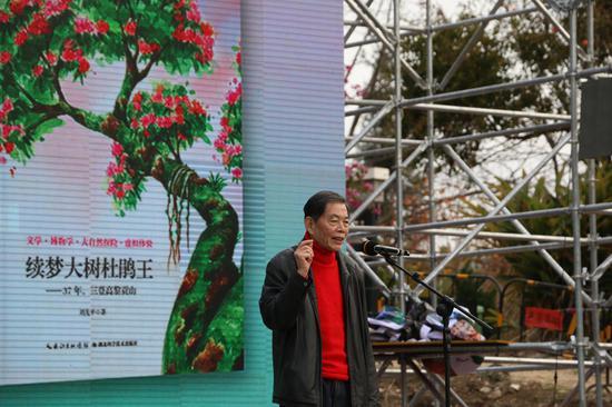 刘先平先生与读者分享经历