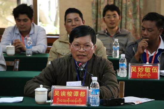 缅甸木姐地区宣传部部长吴诶梭谭都发表讲话