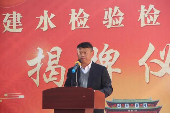 县委副书记、县长冯林春致辞