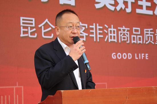 中国石油云南非油公司党委书记徐光磊对非油商品质量工作发表讲话