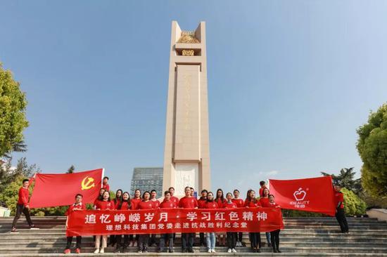 理想科技集团党员参观昆明抗战胜利堂合影