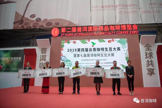 CQI中国区负责人苏程程女士为第四届云南咖啡生豆大赛暨第七届普洱咖啡生豆大赛7-12名的获奖企业颁发奖杯和价值3000元的YCE培训学校课程代金券。