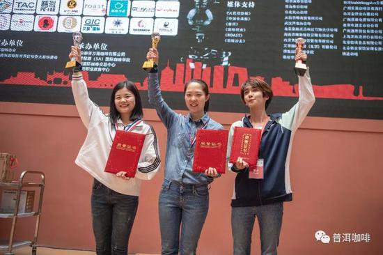 北京赛区的郭晓妍、长沙赛区的张彧和兰州赛区的杨霄云分获第一二三名