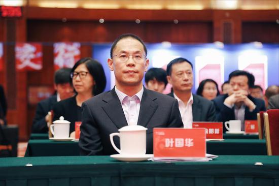 中国铝业集团有限公司总会计师叶国华出席活动