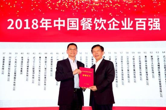 肯德基中国总经理黄进栓代表百胜中国领奖
