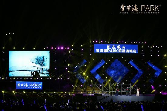 青华海PARK供图