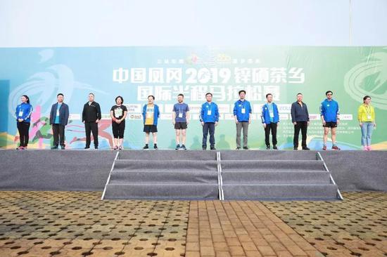 (中国凤冈2019锌硒茶乡国际半程马拉松赛 图片来源:550)