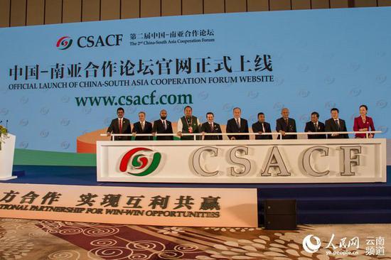 嘉宾共同启动中国—南亚合作论坛官方网站人民网薛丹摄