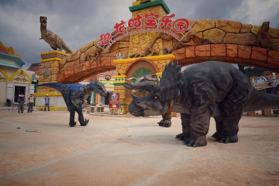 世界恐龙谷恐龙时空乐园
