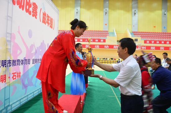 石林县委常委、县委办主任陈永宁颁发团体奖
