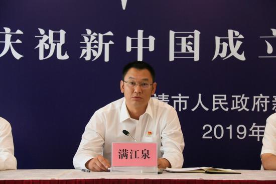 中共会泽县委常委、县人民政府常务副县长 满江泉