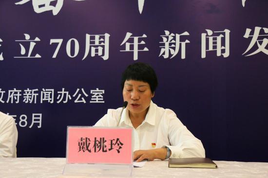 中共富源县委常委、常务副县长 戴桃玲