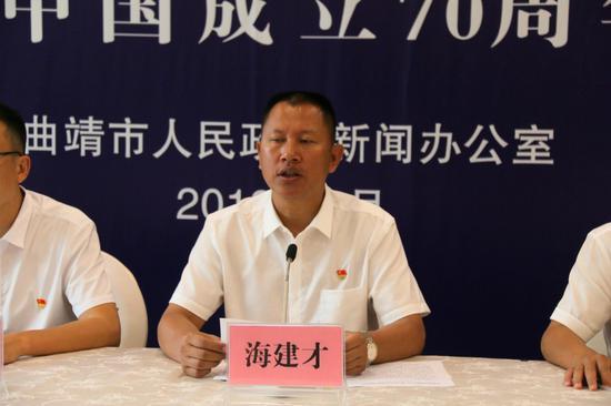 中共罗平县委副书记、罗平县人民政府县长海建才