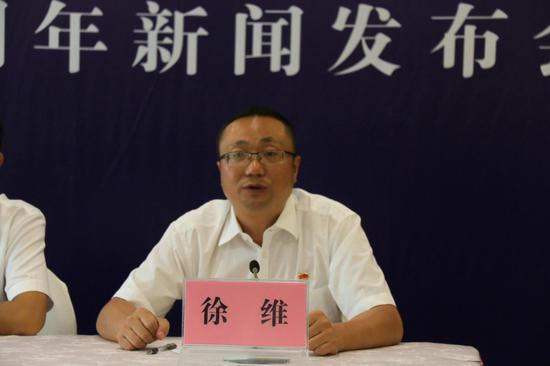 罗平县发展和改革局局长 徐维