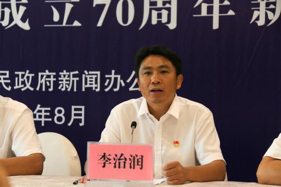 罗平县人民政府扶贫开发办主任 李治润