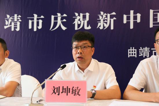 罗平县住建局局长 刘坤敏