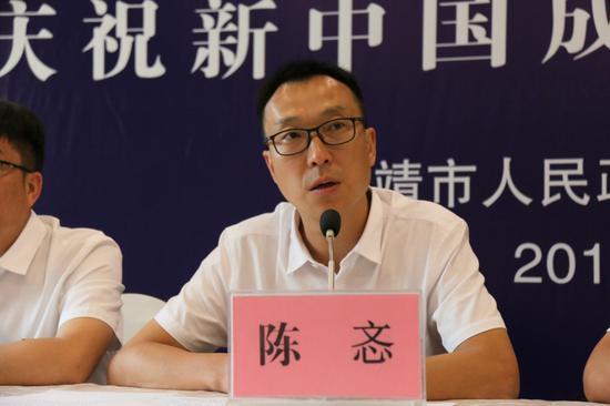 罗平县文化和旅游局局长 陈忞