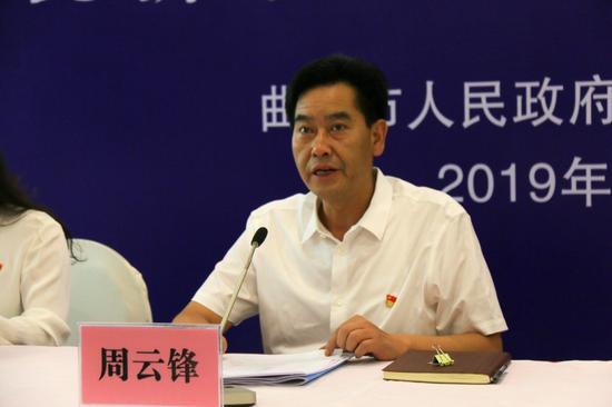 中共宣威市委副书记、市长 周云锋