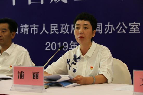 中共宣威市委常委、宣传部部长 浦丽