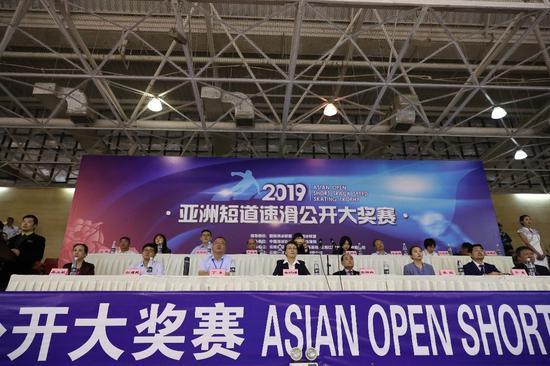 2019亚洲短道速滑公开大奖赛在云南昆明开幕