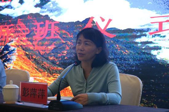 云南省财政厅科教文化处副处长彭萍萍讲话