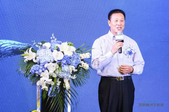 云南省旅游业协会会长袁兵致辞